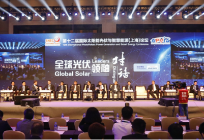 """刘汉元:距离光伏发电平价上网还有""""最后一公里"""""""