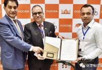 中国共享单车平台摩拜入驻印度