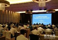 中白工业园建设初见成效 期待中国机电企业投资