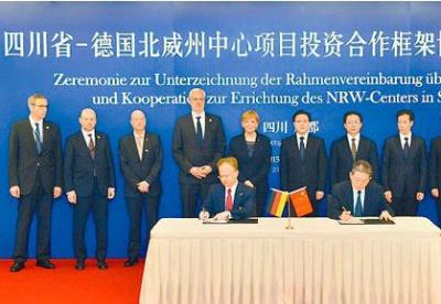 四川省与德国北威州庆祝结好30周年