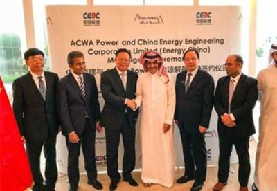 中国能建与沙特能源公司签署战略合作协议