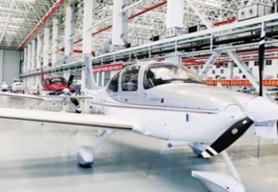 中国国际通用航空博览会9月底河北石家庄举行