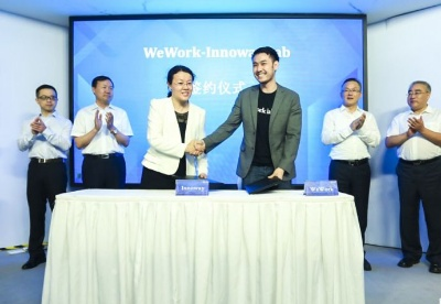 Wework-Innoway联合实验室落地中关村创业大街