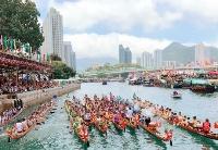 香港多地举办龙舟赛共庆端午节