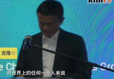 马云:中国人一年吃掉80亿只鸡
