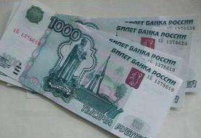 5月俄罗斯居民可支配收入环比下降9.3%