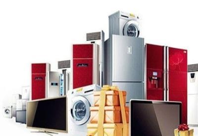 家用电器产业技术性贸易措施研究报告
