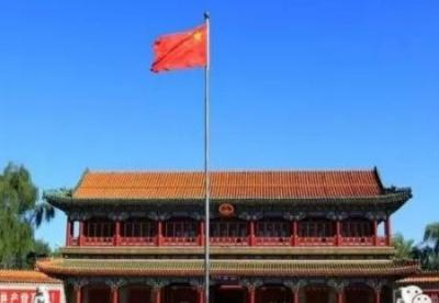 """中共中央办公厅、国务院办公厅印发《关于建立""""一带一路""""国际商事争端解决机制和机构的意见》"""