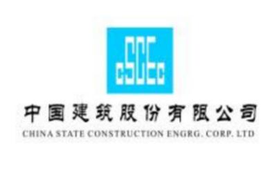 """中国建筑加大巴新市场投入 贡献""""中国方案"""""""