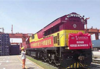 中欧班列(重庆)开行量达到2000列