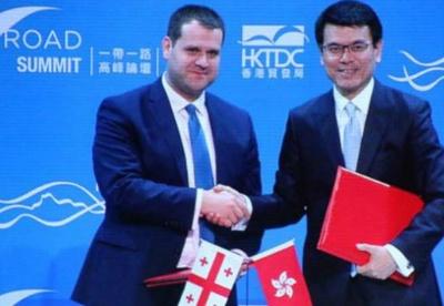 香港特区与格鲁吉亚签订自由贸易协定