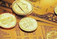 22个领域大幅放宽外商投资市场准入