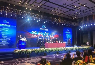 中缅投资说明会在沈阳举行 北方电商产业总部项目正式启动