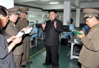 金正恩要求推进朝鲜工业部门现代化改造