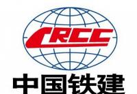中国铁建中标厄瓜多尔铜矿工程 系海外首个矿产投资