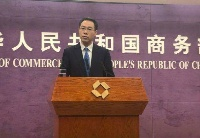商务部新闻发言人就美国对340亿美元中国产品加征关税发表谈话