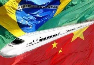 2018年上半年中国对巴西投资金额是去年同期的4倍