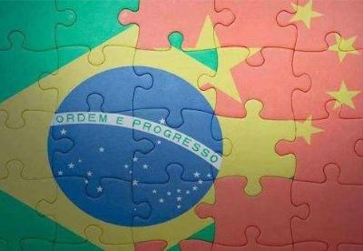 报告显示上半年中国对巴西投资额同比大幅增长