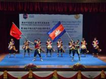 王毅出席中柬建交60周年庆祝招待会