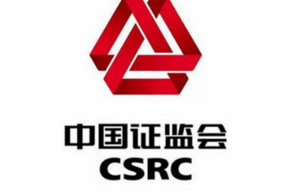 中国证监会副主席:持续促进期货市场国际化