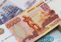 俄罗斯非法贷款发放者数量增长1倍
