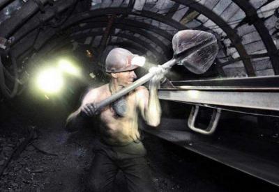 乌克兰国有煤矿依旧普遍亏损