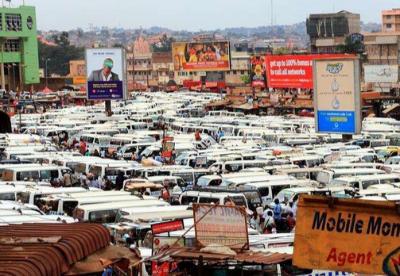荷兰向乌干达提供援款用于重建老停车场项目