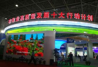 十大行动计划推动内蒙古农牧业高质量发展