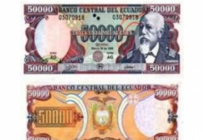 厄瓜多尔中央银行将2017年厄实际经济增长率修改下调至2.4%