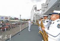 中国海军和平方舟医院船结束对斐济访问