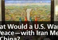 美伊开战或和好对中国意味着什么?