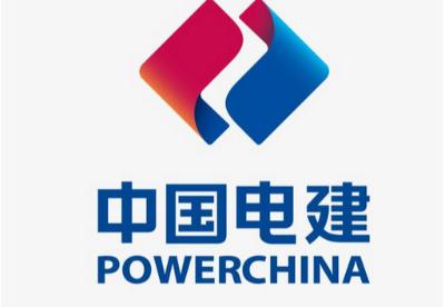 """""""新时代""""中国电建培育全球竞争力"""