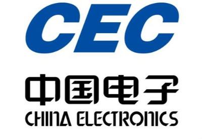 中国电子旗下百亿级集成电路项目在上海临港开工