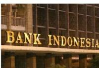 印尼央行公布二季度外债增速放缓