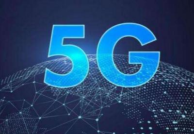 商务部新闻发言人就澳大利亚政府发布5G安全指南答记者问