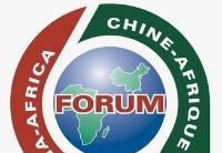 新华社评论员:与非洲共命运 为人类勇担当