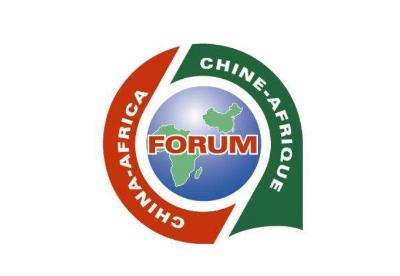 今年中国规模最大的主场外交! 聚焦中非合作论坛北京峰会四个看点