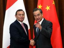 王毅与秘鲁外长举行两国外交部第十次政治磋商