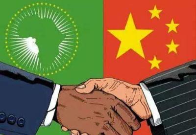 中非携手共圆发展振兴梦