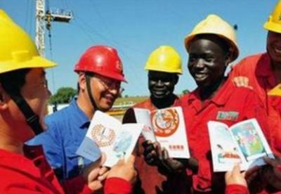 财经观察:中非互利合作助力非洲减贫惠民