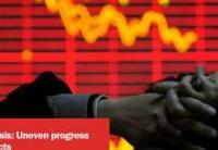 金融危机10年后:不均衡的进展及结构性脱节