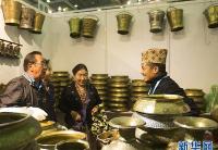 第四届藏博会闭幕 展销成交额外商占六成