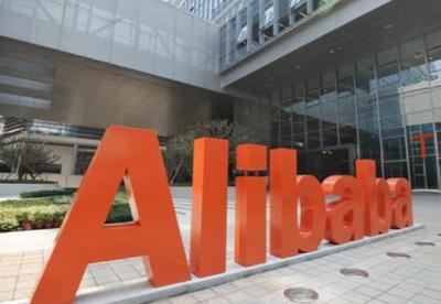 阿里巴巴集团与多家俄机构组建合资企业
