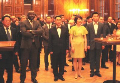 77国集团维也纳分部举行成立20周年纪念会