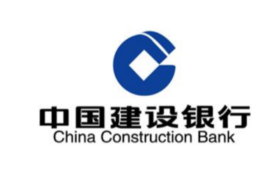"""中国建设银行新加坡分行发行""""一带一路""""基础设施""""新元债"""""""