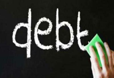 金融危机以来,全球债务猛增75万亿美元