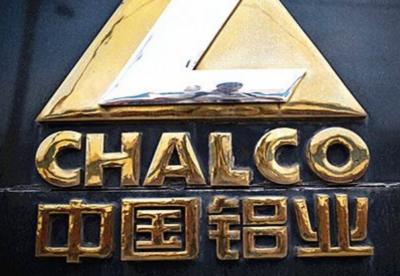 中铝集团:抓好党建利器 促进企业发展