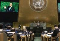 特朗普将在联合国安理会会议上抨击伊朗