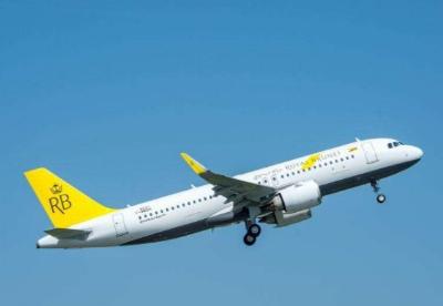 文莱皇家航空将开通海口长沙定期直航