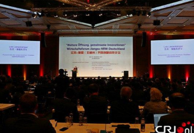 江苏省进一步加强对德经贸合作